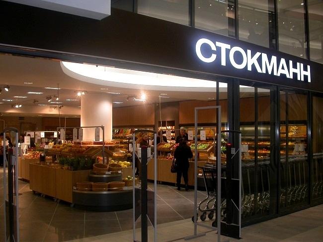 «Стокманн Косметика»,
