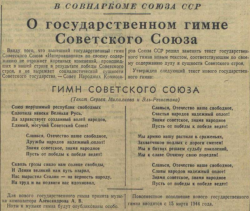 http://www.cityspb.ru/f/a0/ru/auto/201503/19122251.1.jpg