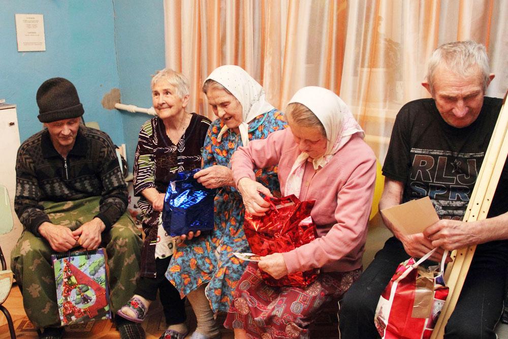 Подарки для одиноких пожилых людей