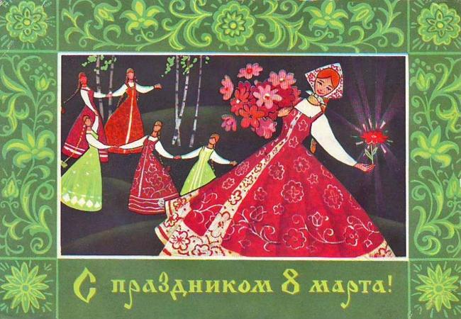 Русско народный стиль поздравления